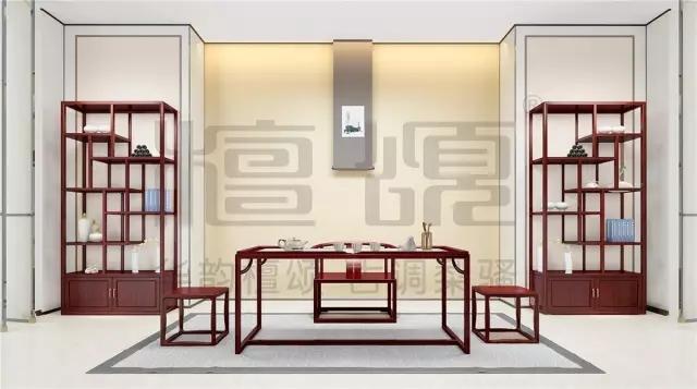 新中式茶室, 删繁去奢 品茶留香