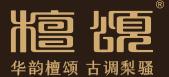 檀颂logo